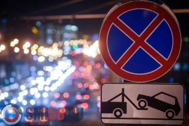 В Пензе введены ограничения для водителей в ожидании несанкционированной акции в поддержку Навального