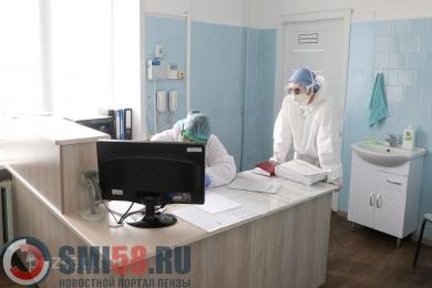 В Пензе выявлено 180 случаев COVID-19