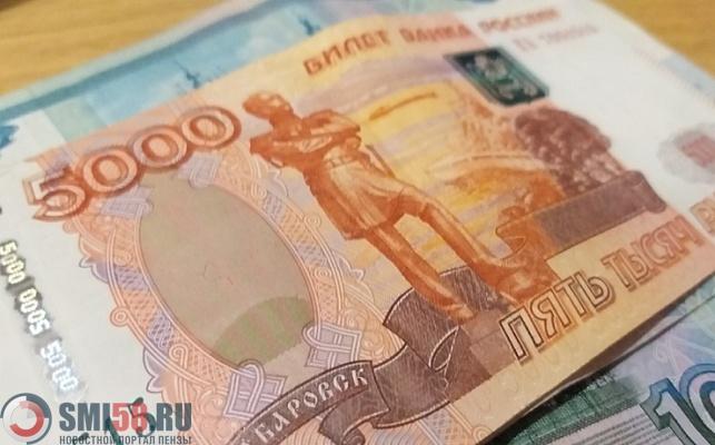 Кредиты в крыму без справки о доходах и поручителей на карту
