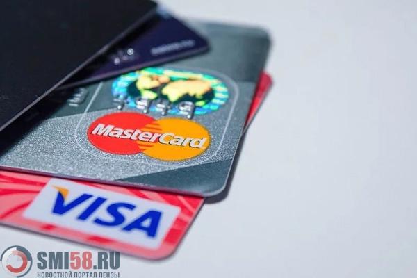 Как получить кредит под залог автомобиля казань