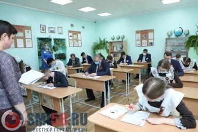 Жители Пензенской области написали Диктант Победы