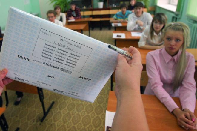 ВПензе суд признал легитимным увольнение учителей занарушения наЕГЭ