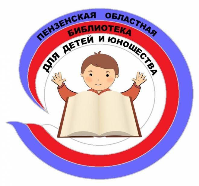 ВТвери пройдет акция «Дарите книги слюбовью»