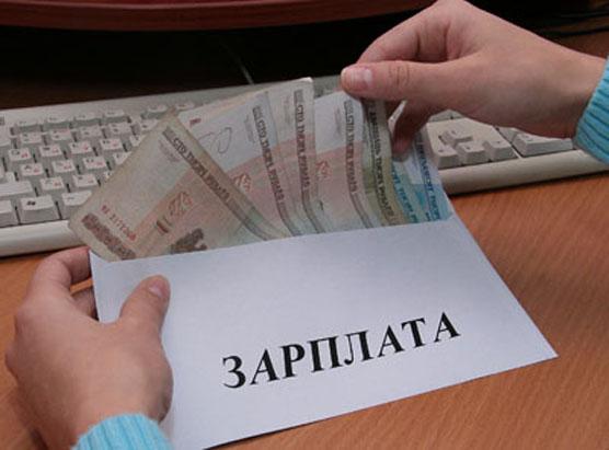 Вначале весны вбюджет области поступило неменее 4 млрд руб. налогов