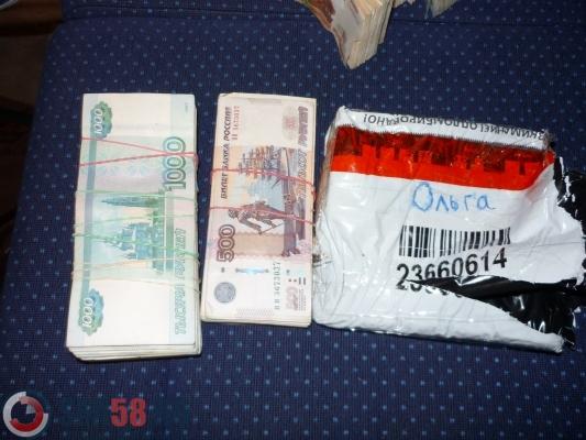 Пензенская ОПГ нелегально  обналичила практически  1 млрд руб.