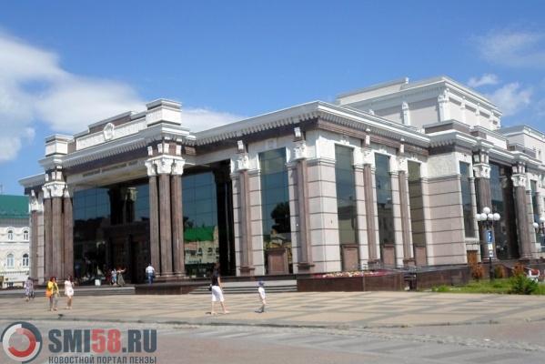 Напостановку пьесы Горького пензенский драмтеатр получит федеральный грант