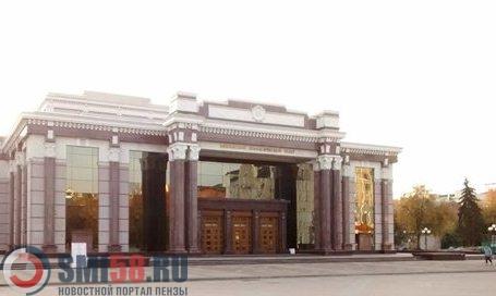 Гран-при фестиваля «Золотая провинция» получил пензенский драмтеатр