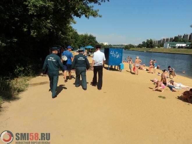 Пензенцев предупредили особлюдении правил безопасности наберегу ивводе