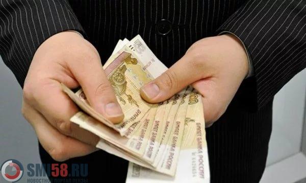 Пензенский ученик нелегально получил социальную стипендию вобъеме 66 тыс. руб.