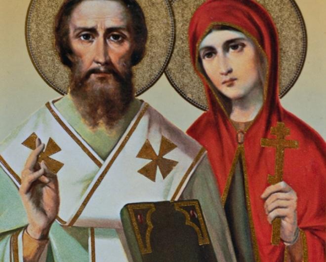 ВПензу прибудут мощи мучеников Киприана иУстиньи сАфона