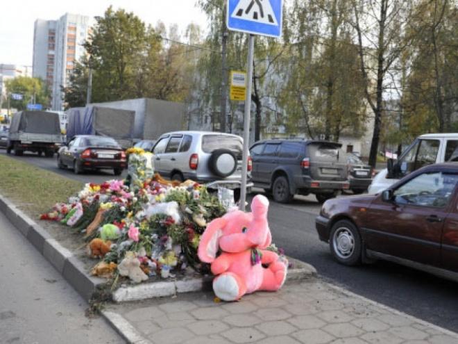 ВПензе осужден шофёр, сбивший насмерть девушку напроспекте Строителей