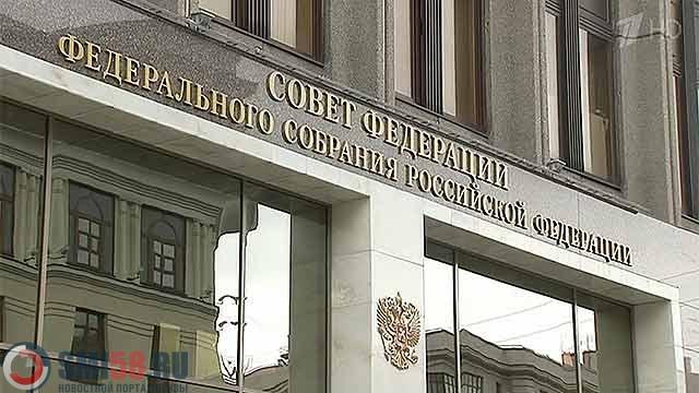 Олег Мельниченко выдвинут надолжность члена Совета Федерации отПензенской области