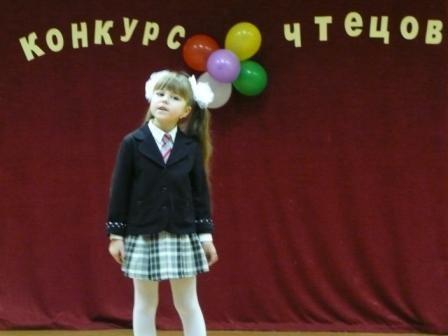 Конкурс чтецов ко дню победы в начальной школе