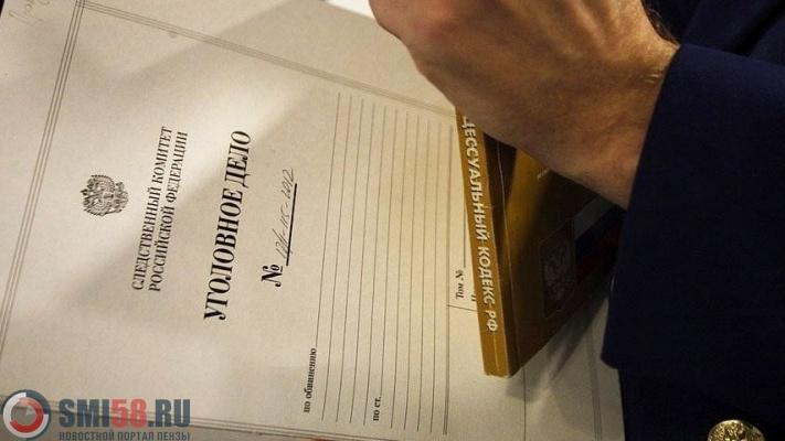 Возбуждено три уголовных дела опричинении ущерба дольщикам «Пензастроя»