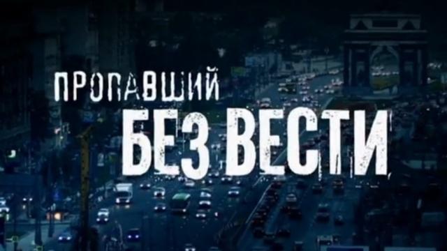 ВПензе разыскивают без вести пропавшую Марину Фарафонову