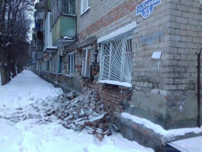 Мэрия Пензы обвинила жильцов общежития наУдарной впотере времени