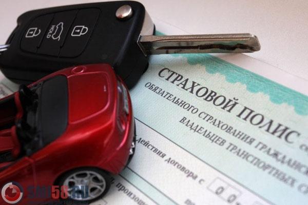ЦБ опубликовал новые тарифы по ОСАГО