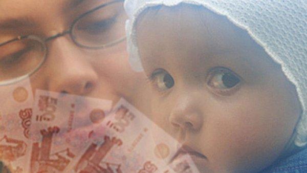 кому положено 100 тысяч рублей при усыновление ребенка ее, попытались