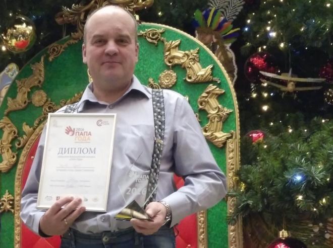 ВоВладимире проживает лучший «Отец-общественник 2016»