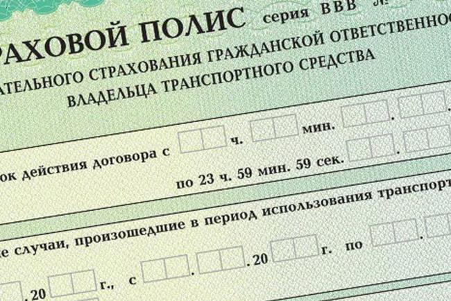 Страховщик изПензы продавал жителям Мордовии ворованные полисы ОСАГО
