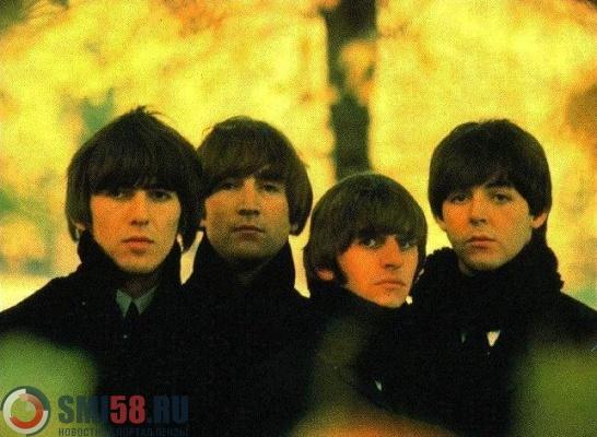 Меломаны отмечают День группы The Beatles