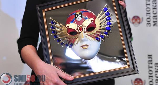 Пензенский «Кукольный дом» получил национальную премию «Золотая маска»